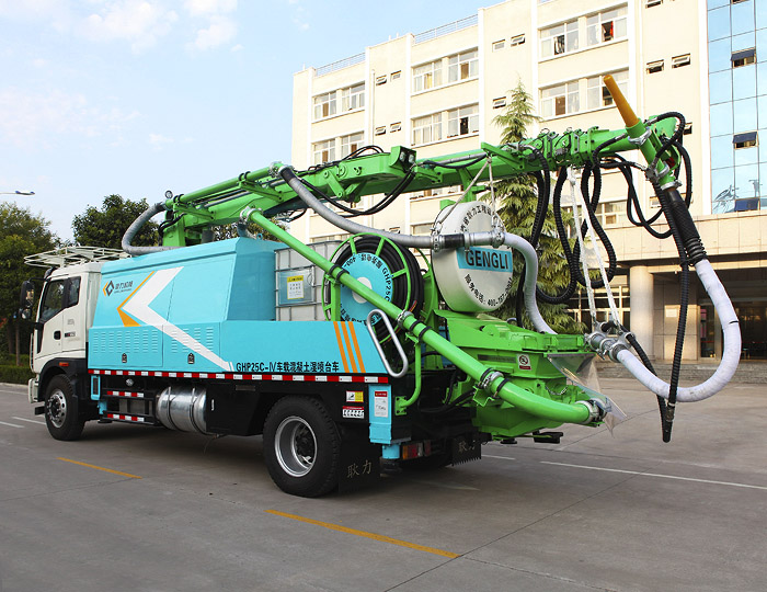 GHP25C-IV Truck-mounted concrete wet spraying trolley