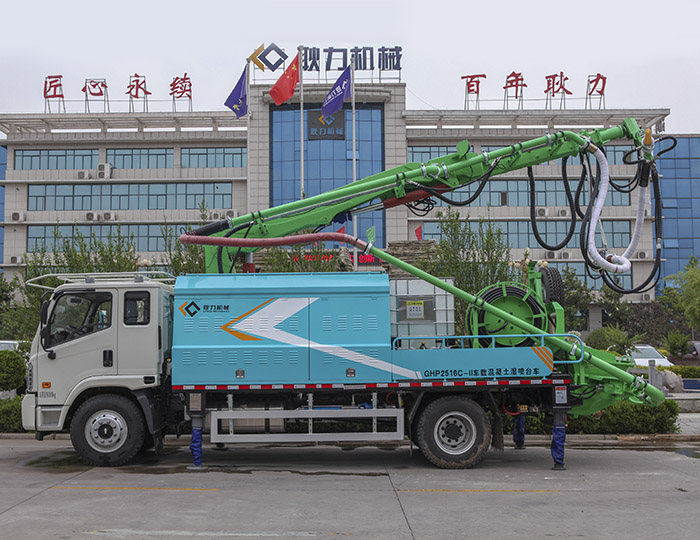 GHP2516C-Ⅱ Truck-mounted concrete wet spraying tr