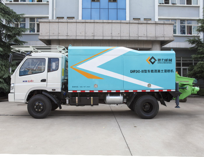 GHP24D-III Truck-mounted wet shotcrete machine