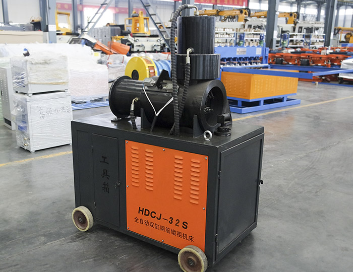 HCDC Reinforcing steel upsetting machine