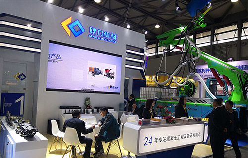 Geng li machinery at the 2018 Shanghai BMW exhibition