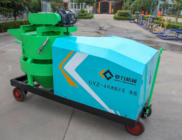 GYZ-4 Dual-fluid pulping and grouting machine