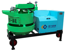 GSZ-8 Double-cylinder pulping and grouting machine