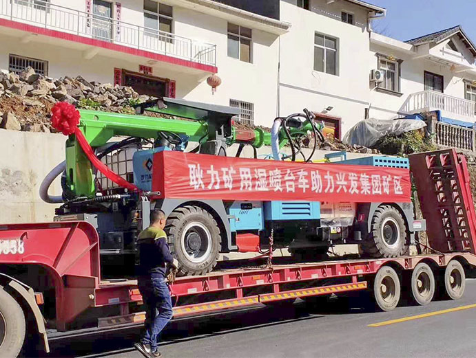 Mine-use wet spray trolley helps Xingfa Group minin