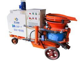 GHP-5D/7D Environmental-friendly dry shotcrete machine