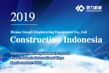 2019 Construction Indonesia