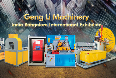 bangalore international exhibition