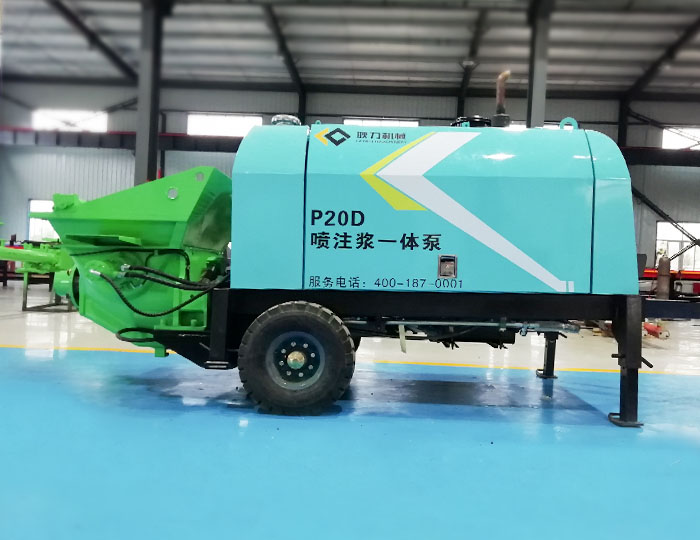 P20D Diesel Concrete shotcrete and grouting integrated pump