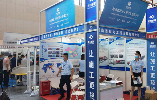 Gengli Machinery participated in the 2020 China Zhengzhou Construction Expo