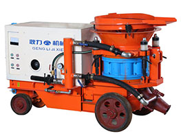 Dry/Wet-mix Shotcrete Machine GSP-D