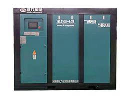 GL110A-II Electric Screw Air Compressor