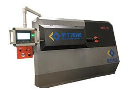 WG16 CNC Stirrup bending machine