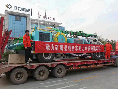 Mine-use wet spray trolley helps Xingfa Group mining area