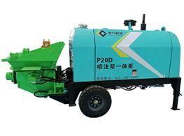 P20D Diesel Concrete shotcrete and grouting integrated pump