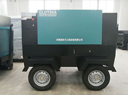GLDY90A Mobile Air Compressor