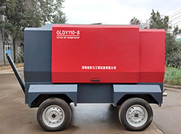 GL110Ⅱ-248 Mobile Air Compressor