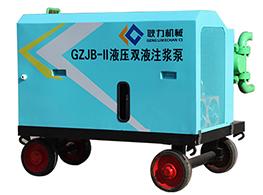 GZJB-II Hydraulic Grouting Pump