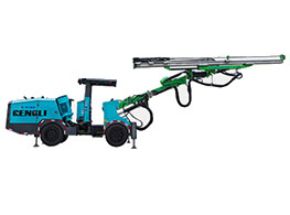 GZ1-Ⅲ single arm Tunneling Drill Rig
